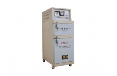 ZYHC Contrôle automatique infrarouge lointain électrode du four