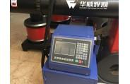PNC perfil de la tubería portátil máquina de corte de plasma oxi-combustible CNC