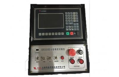 СЦП-2100X портативный плазменный CNC и газокислородной резки резак