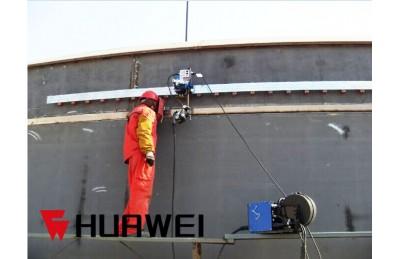 HK-100S Fleksibel Rails Jalur Pipa Tank Welding Traktor dengan berosilasi Torch Holder