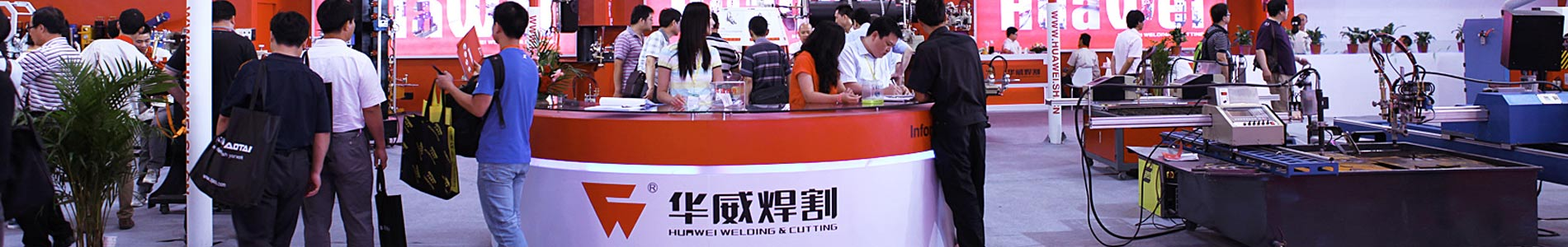 Shanghai Huawei Welding & Cutting Machine Co., Ltd. Banner